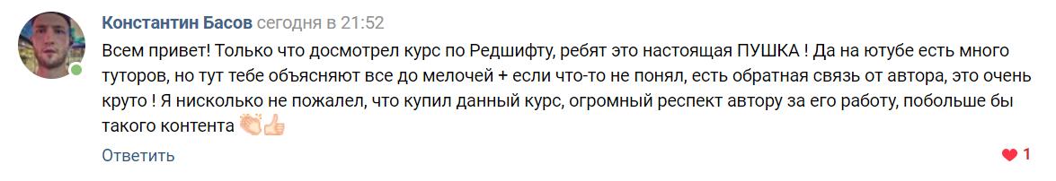 2020-04-06_21-53-24