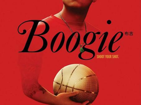 Boogie (A PopEntertainment.com Movie Review)