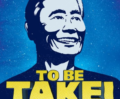 To Be Takei (A PopEntertainment.com Movie Review)