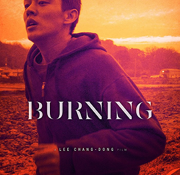 Burning (A PopEntertainment.com Movie Review)