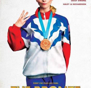 The Bronze (A PopEntertainment.com Movie Review)