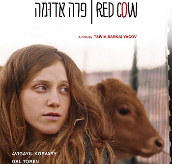 Red Cow (A PopEntertainment.com Movie Review)