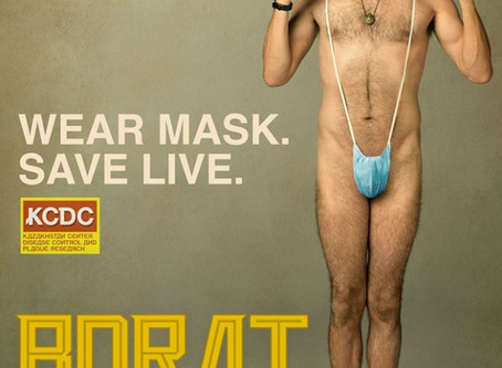 Borat Subsequent Moviefilm (A PopEntertainment.com Movie Review)