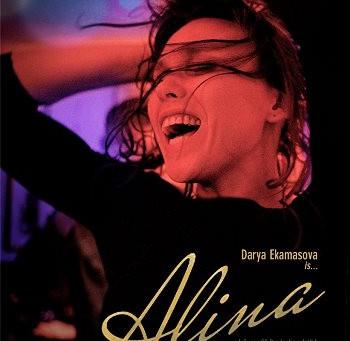 Alina (A PopEntertainment.com Movie Review)