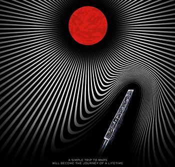 Aniara (A PopEntertainment.com Movie Review)