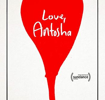 Love, Antosha (A PopEntertainment.com Movie Review)