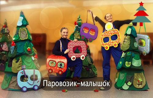 Parovoz_ny