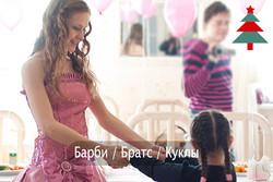 Barbie_ny
