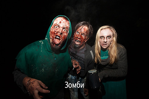 Zombie_