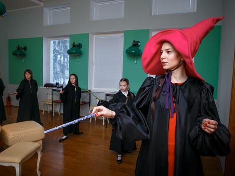 Первая школа волшебства в Беларуси начала свою работу!