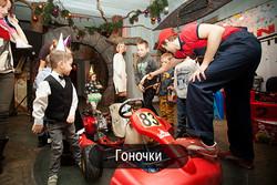 gonochki_