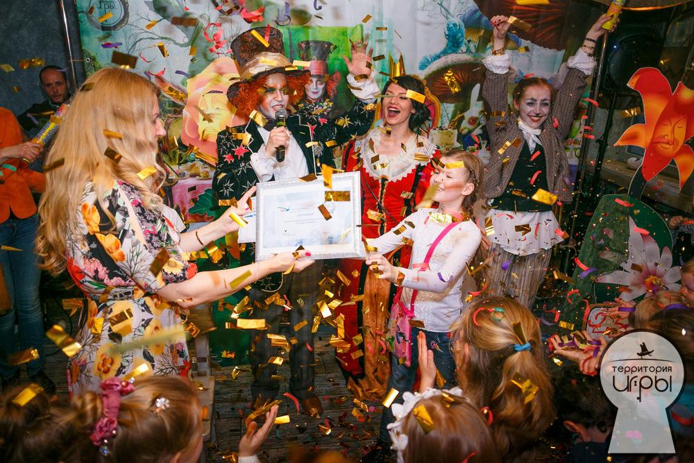 Kids podium_small_450