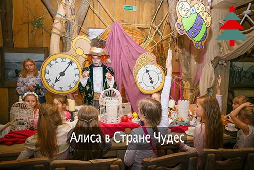 Alice_ny