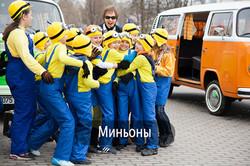 Minion_