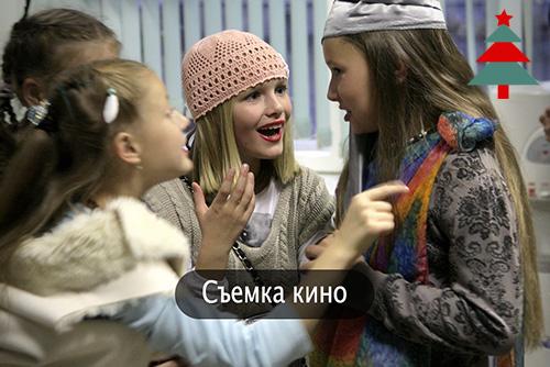 Film_ny