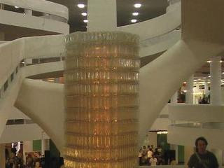 Torre PET FIESP