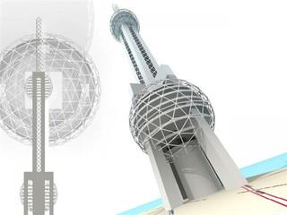 Torre Paulista