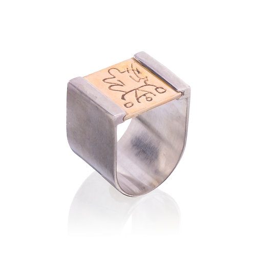 Birth Hieroglyph Ring