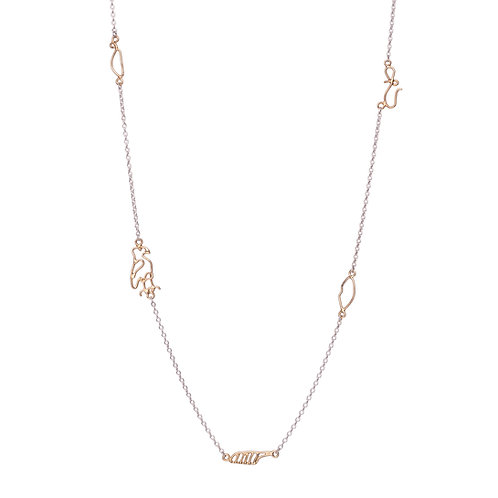 Hieroglyph Name Necklace