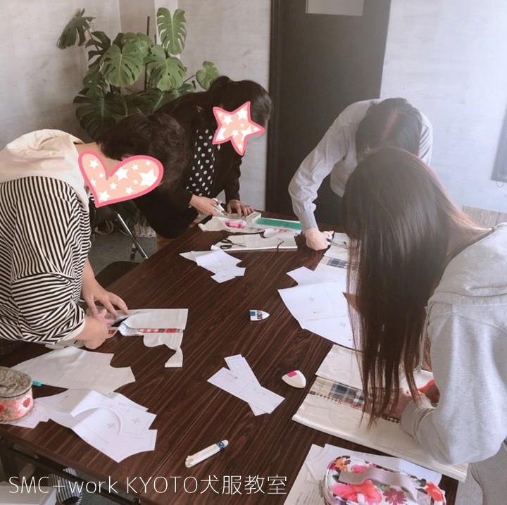 京都犬服教室