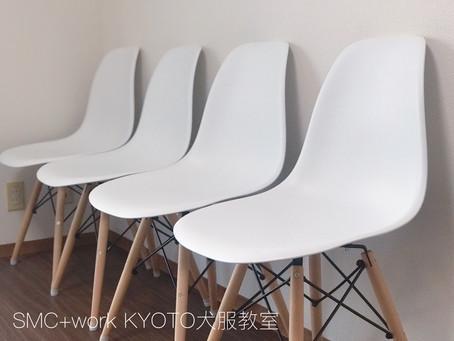 ☆【京都犬服教室】 リニューアル*部屋作りの記録③☆