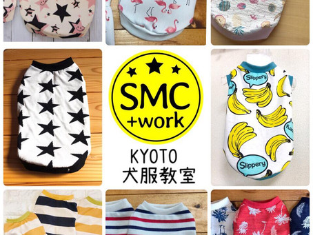 ☆犬服の3つの基本のデザイン*タンクトップ☆