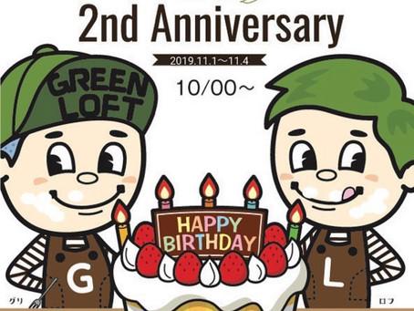 ☆【出店】11/1GREEN LOFT アニバーサリーイベント☆