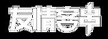 bbq-logo-01.png