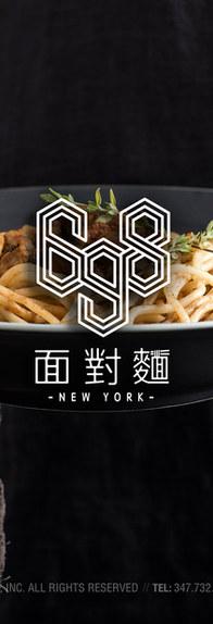 698 Noodle House