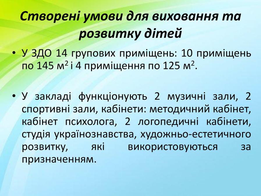 3b0949e6dcdafe0f774a1e829fdacd7d-44.jpg