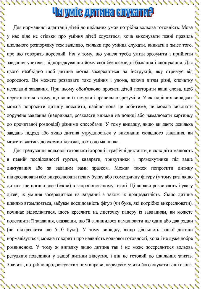 Бать_11.jpg