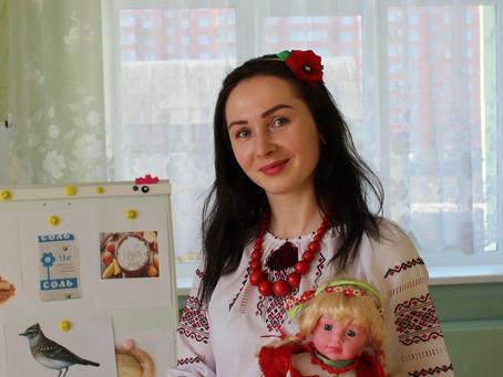 Українська народна іграшка