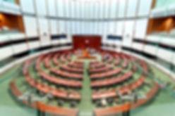 government-legislative council.jpg