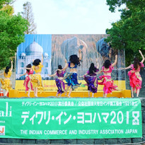 ディワリ・イン・ヨコハマ2018