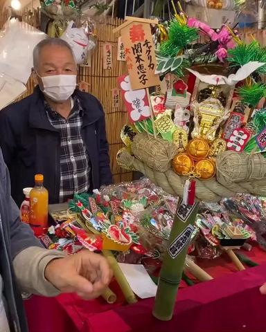 【11/14花園神社⛩酉の市動画✨】
