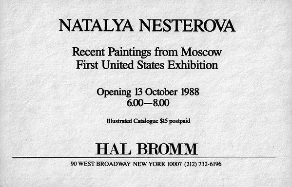 Natalya Nesterova.jpg
