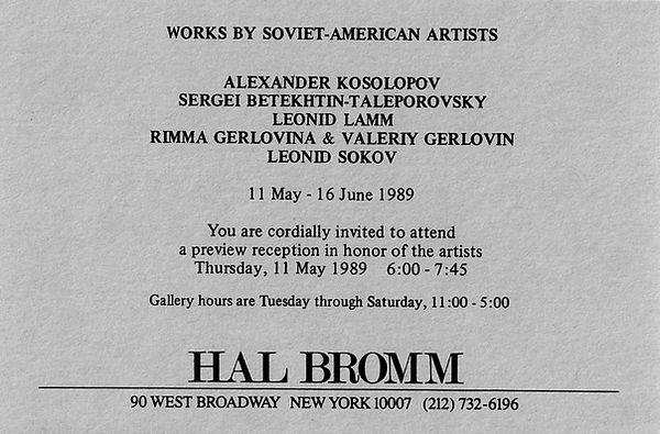 Soviet-American Artists.jpg