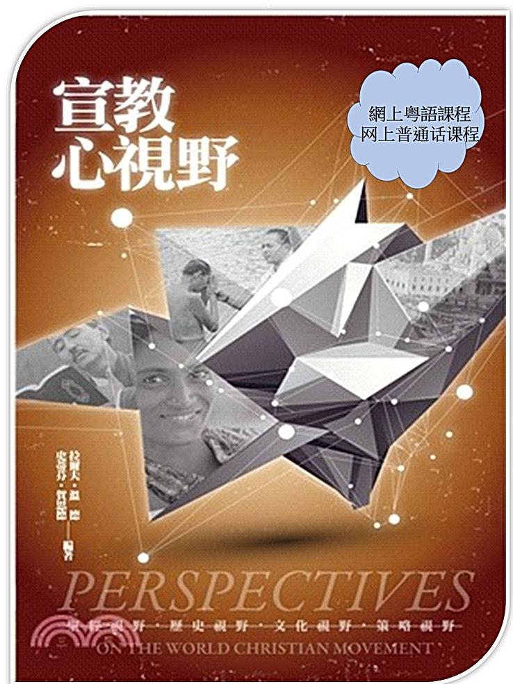 Perspectives logo 2021.jpg