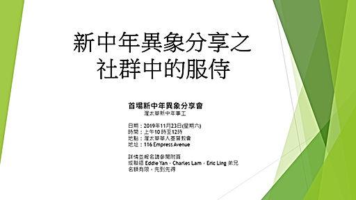 invitationTitle.jpg