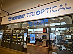 Optical store.png