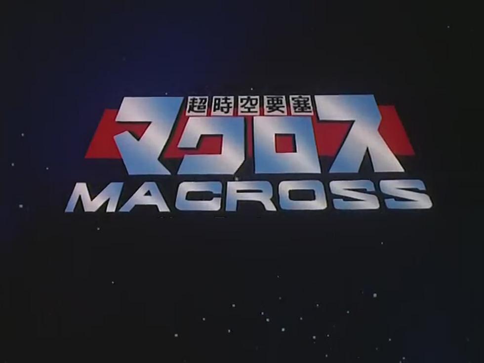 super dimension fortress macross