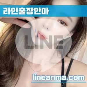 충남/대전출장매니저 예주 24살 161cm