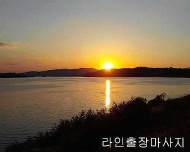 남양주출장마사지 | 라인마사지 | 한국