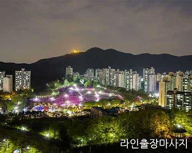 군포출장마사지 | 라인마사지 | 한국