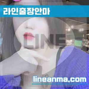 전북,전주출장매니저 세아 26살 161cm