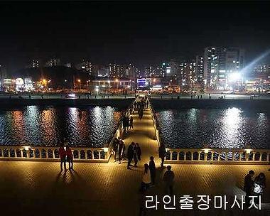 포항출장마사지 | 라인마사지 | 한국