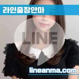 충남/대전출장매니저 진유 25살 165cm