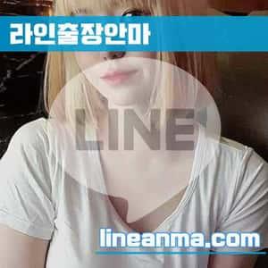 서울출장매니저 루리 24살 164cm