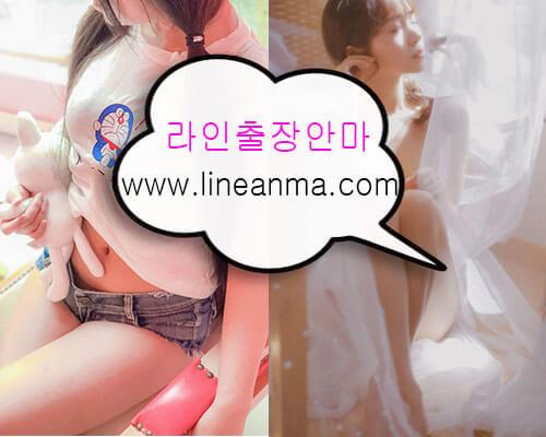 최고의 힐링을 선사하는 서울 송중동출장안마 | 라인마사지