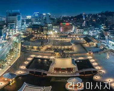 원주출장마사지 | 라인마사지 | 한국